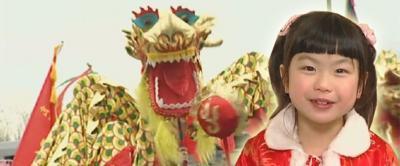 Chinese dragon and a little girl