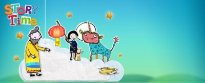 Little girl with a chinese lantern and a dragon in the storytime app cloud