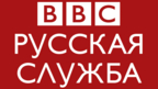 BBC Russian news now on Mail.Ru