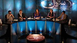 Addressing diversity in Pakistan's media