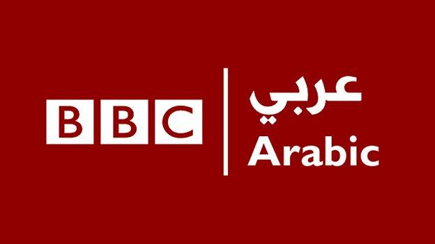 Image result for bbc arabic