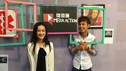 Tricks of the trade: BBC Media Action training in Cambodia