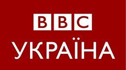 BBC Ukrainian news analysis is now on ICTV in Ukraine