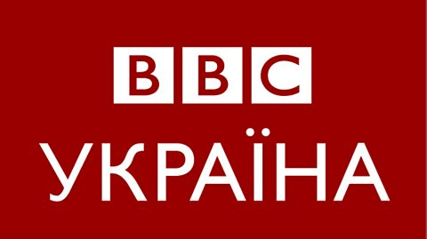 BBC Ukrainian news analysis is now on ICTV in Ukraine