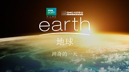 BBC Worldwide and Shanghai Media Group celebrate new BBC Earth and Sherlock cinema deals