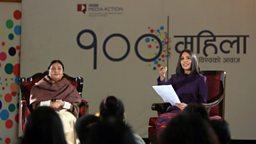 100 women interview their president
