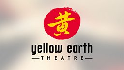 Yellow Earth - New Writers' Programme 2017-2019