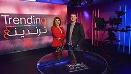 BBC Arabic launches Trending