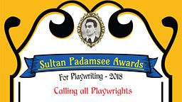 pataphysics playwriting awards