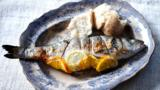 Fennel and herb barbecued whole fish