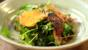 Duck and citrus salad 