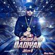 Singhan Diyan Gadiyan (feat. Popsy)