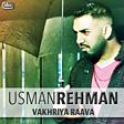 Vakhriya Raava