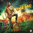 Teri Meri Kahaani (Gabbar Is Back)