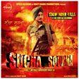 Sucha Soorma (the Hero Is Back Again)
