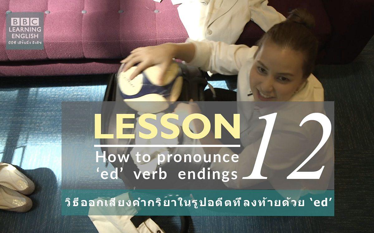 Learn Thai with ThaiPod101.com - YouTube