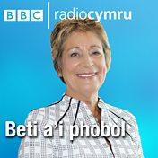Beti a'i Phobol