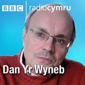 Dan yr Wyneb gyda Dylan Iorwerth