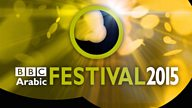 A sneak peek of BBC Arabic Festival 2015