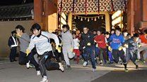 Japonya'da yılın en şanslı erkeği yarışı