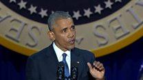 ओबामा की विदाई