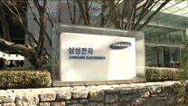 دردسرهای پی در پی برای شرکت سامسونگ کره