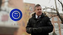 China app helps tackle child trafficking