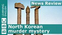 YT_newsreview_korea.jpg