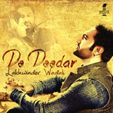 Cover art for De Deedar