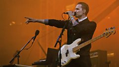 Wild Beasts on the John Peel stage