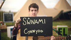 Sŵnami - Cynnydd - Fideo Eisteddfod Video