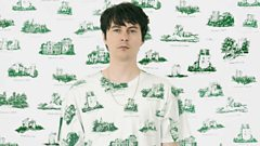 Panda Bear: The Art Of Sampling