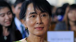 Image for Aung San Suu Kyi