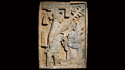 Image for Maya Relief of Royal Blood-Letting