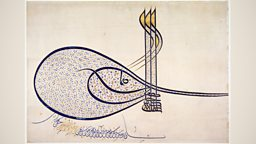 Image for Tughra of Suleiman the Magnificent