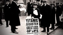 Image for Never Again - A Lament for the Titanic
