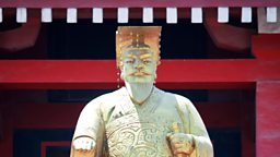 Image for Qin Shi Huangdi: The Emperor