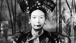 Image for Empress Dowager Cixi: The Concubine Who Launched Modern China