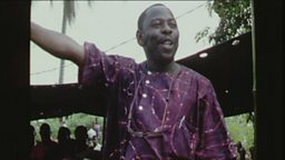 Image for The Execution of Ken Saro-Wiwa