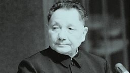Image for The Death of Deng Xiaoping