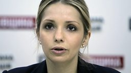 Image for Daughter of Yulia Tymoshenko - Eugenia Tymoshenko