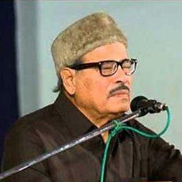 Pousher Kachcha Kachchi
