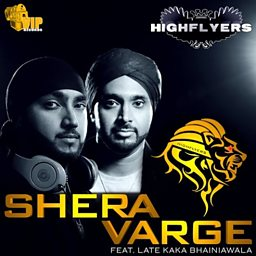 Shera Varge (feat. Kaka Bhaniawala)