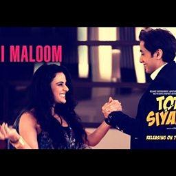 Nahin Maloom
