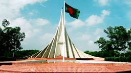 Bangladesh at 40