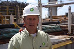 Doug Suttles - BP's COO for Exploration and Production