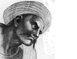 Engraved Image Of Averroes