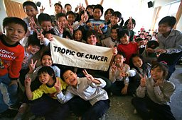 TROPIC OF CANCER SCHOOL, CHIAYI, TAIWAN