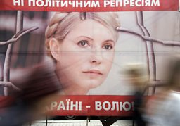The Yulia Tymoshenko contradiction