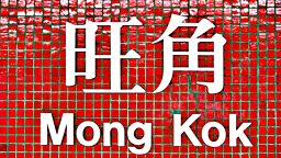 Violence on streets of Hong Kong